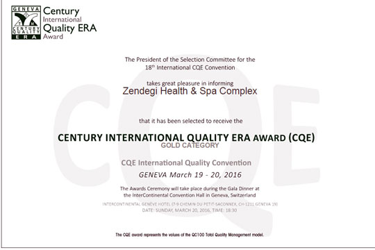Selected to receive the Century International Quality ERA Award (Gold Category) –Geneva , March 2016