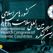 Tehran as a hub for Health Tourism among Islamic Countries